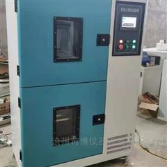 TH-2混凝土碳化试验箱恒温恒湿箱
