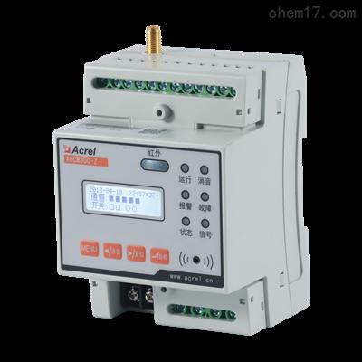 ARCM300-J1/J4/J4T4/J8/T8電氣火災漏電探測器價格