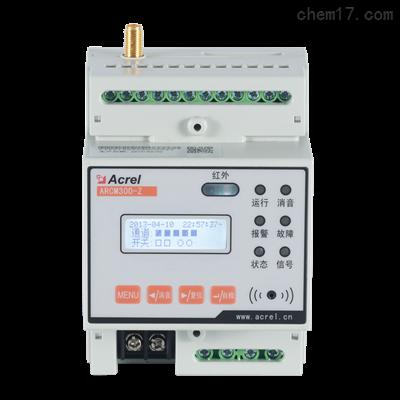 ARCM300-J8T8/J16/T16漏电测量无线上传探测器