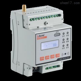ARCM300-J1-4G/NB智慧安全用电监控终端4G无线上传