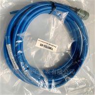 振动传感器延长电缆TM0702-05/TM0702-10