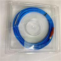 TM0181-080-00/TM0181-085-00延伸电缆