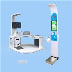 超聲波全自動智能自助體檢一體機