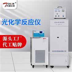 天翎仪器TL-GHX-V多试管光化学反应仪