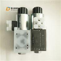 DUPLOMATIC电磁开关阀MDS3-SA1/10N-D24K1