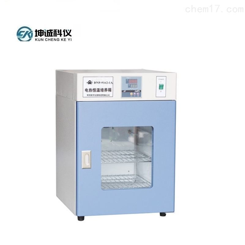 DNP-9282-1A实验室电热恒温培养箱