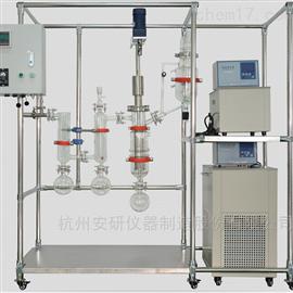AYAN-B250薄膜蒸发外置冷凝装置过滤系统