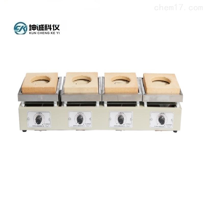 DDL-4X1KW硅控可调万用电炉
