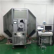 JB-W750CYD微机控制双制冷全自动冲击试验机