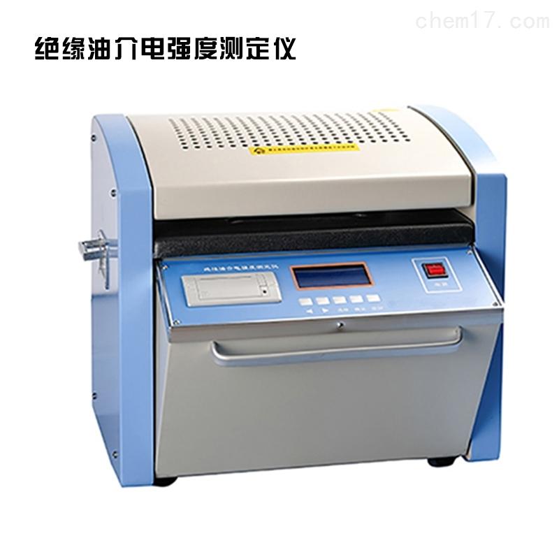 GB/T507绝缘油介电强度测定仪