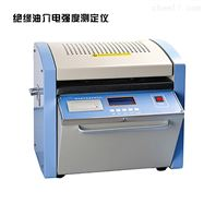 BYS-2CGB/T507绝缘油介电强度测定仪