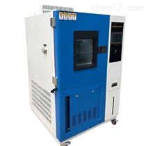 GDW-100严格参照GB/T2812-2006安全帽高低温试验箱