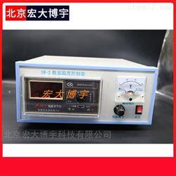 数显温度控制器▁温控仪*马弗炉温控器
