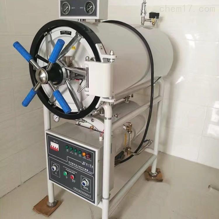 200升卧式圆形高压蒸汽灭菌锅制药消毒锅