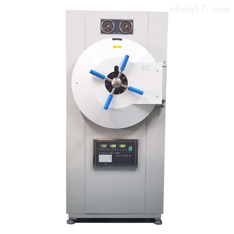 200L卧式灭菌锅WS-200YDB卧式高压消毒锅