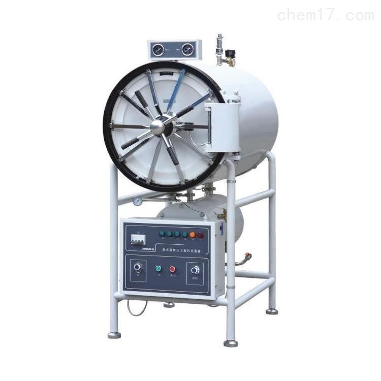 400L卧式高压蒸汽灭菌锅带干燥功能消毒锅