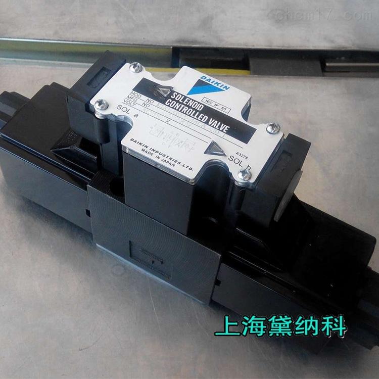 DAIKIN大金KSO-G03-2DA-20电磁阀