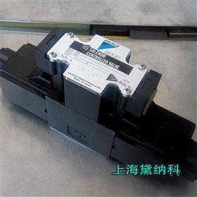 原装DAIKIN大金KSO-G03-2CA-20-901电磁阀