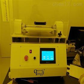QHWZ触摸屏控制薄膜弯折试验机