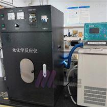 天津光催化反应仪CY-GHX-DC光解水反应釜