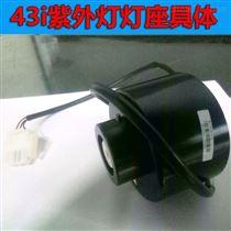 美国热电43i二氧化硫分析仪UV灯座和灯配件