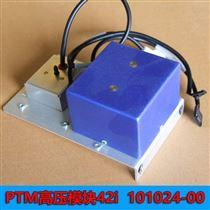 美国热电42i氮氧分析仪配件光电倍增管