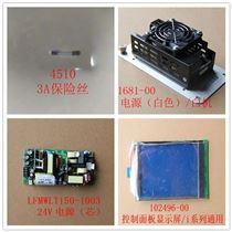 美国热电42i氮氧化物分析仪加热器配件