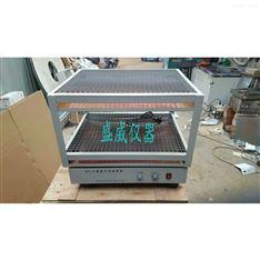 HY-6雙層調速振蕩器