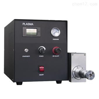 SPA-800大气常压等离子清洗机