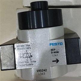 MS4-DL-1/4-Z德国FESTO软启动阀 选型样本