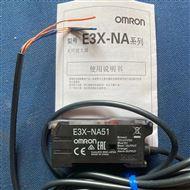 E3X-NA51 2M日本欧姆龙OMRON光电传感器