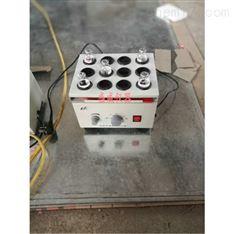 青霉素振荡器WZ-B