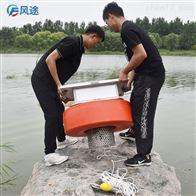 FT-SZFB河道水质监测站