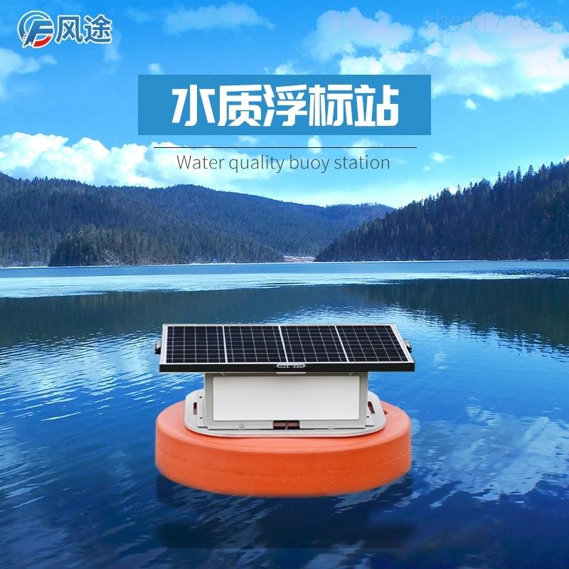 浮标水质监测设备
