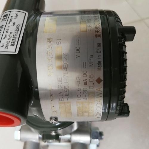 横河川仪eja110A高性能差压变送器