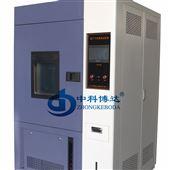 BD/FQX-150中科博达GB/T 2423.51混合气体腐蚀试验箱