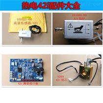 热电仪器零气发生器动态校准仪