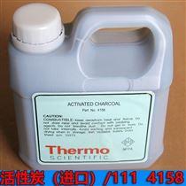美国热电43i二氧化硫分析仪泵配件