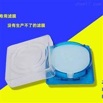 热电仪器PM2.5空气监测用PTFE滤膜