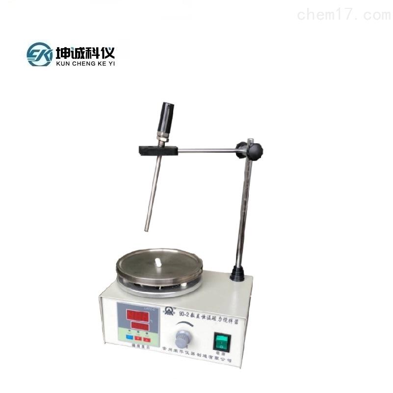 90-2数显恒温磁力搅拌器