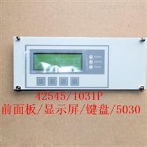 美国热电仪器用前面板显示屏键盘5030配件