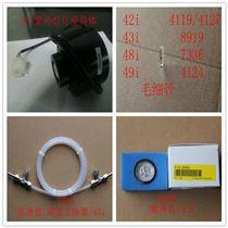 美国热电43i二氧化硫分析仪腔室进口配件