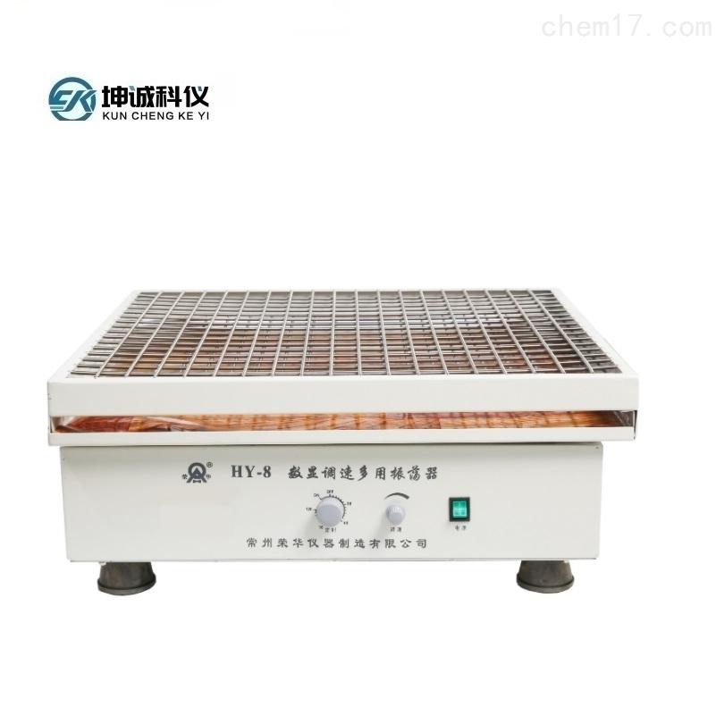 HY-8大容量振荡器