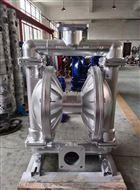 QBY-50铝合金 隔膜泵询价
