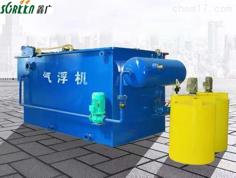 潍坊污水处理设备,一体化废水设备
