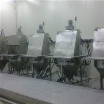 粉体自动配料系统使用说明