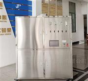 JY-Q027Ⅱ废气吸附及在线检测装置