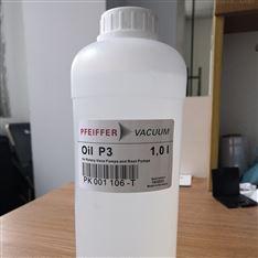 Pfeiffer 普发 P3 真空泵油