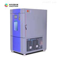非线性应力筛选温变试验箱