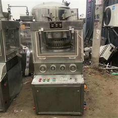 大型压片机